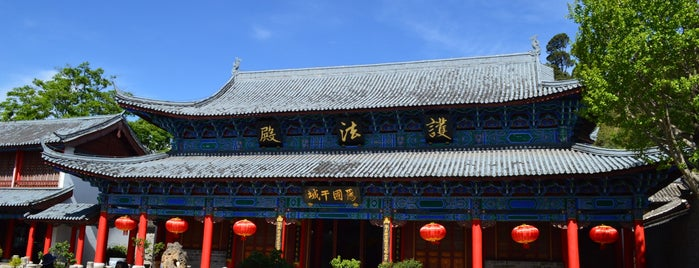 Mu Fu Mansion is one of สถานที่ที่ JulienF ถูกใจ.