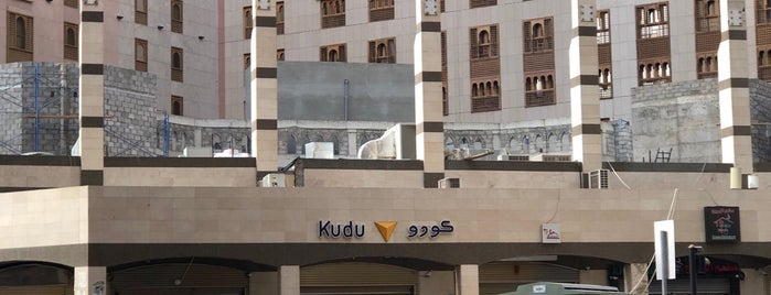 Kudu is one of Madinah.