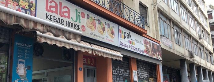 Pak Tikka India is one of Fresh Athens.