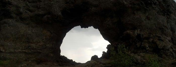 Dimmuborgir is one of Iceland Grand Tour.