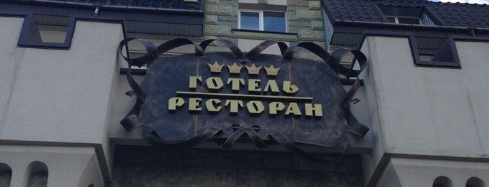 Підкова / Розважально-оздоровчий комплекс is one of Бари, ресторани, кафе Рівне.