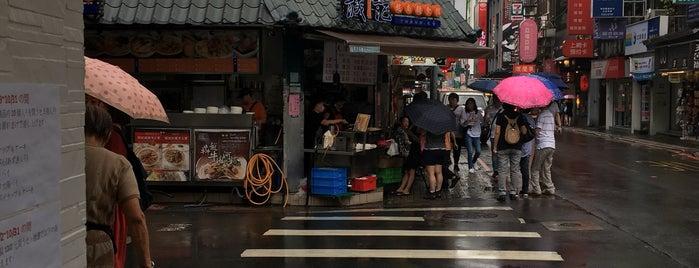 頂尖高手無骨夢幻鹹酥雞 is one of Taipei my hometown.