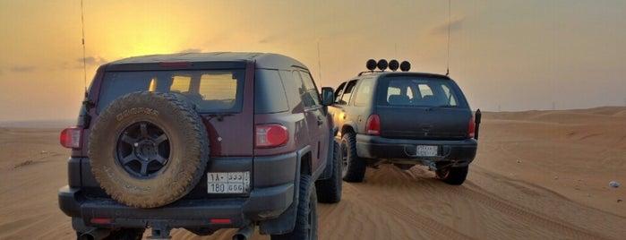 Alatheriya is one of Riyadh 🇸🇦.