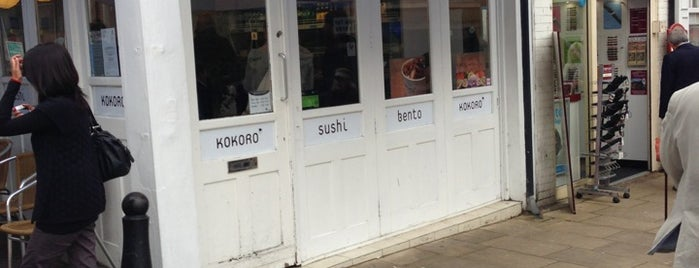 Kokoro is one of Best of food and drinks in Guildford.