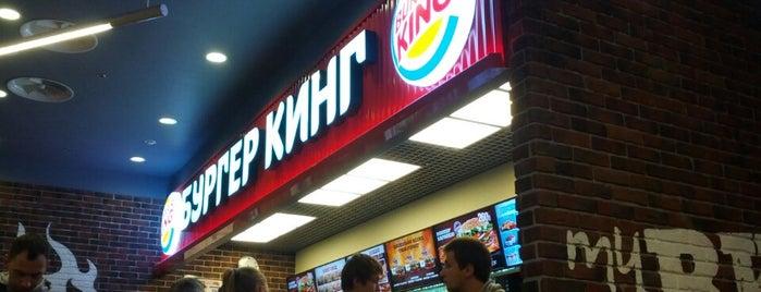 Burger King is one of Posti che sono piaciuti a Алекс.