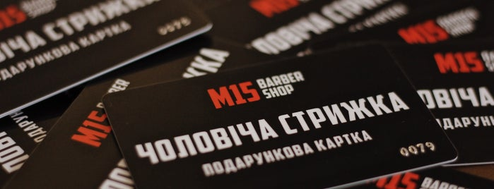 M15 Barbershop is one of Lieux qui ont plu à Viktor.