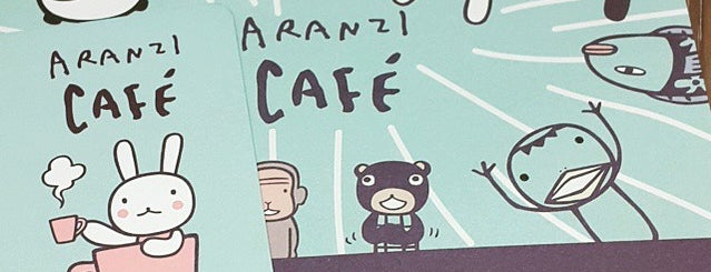 Aranzi Cafe is one of Raft.