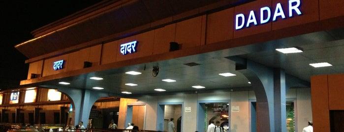 Dadar Railway Station is one of Central Line (Mumbai Suburban Railway).