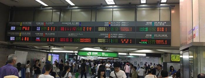 Estação de Shinjuku is one of Locais curtidos por Kris.