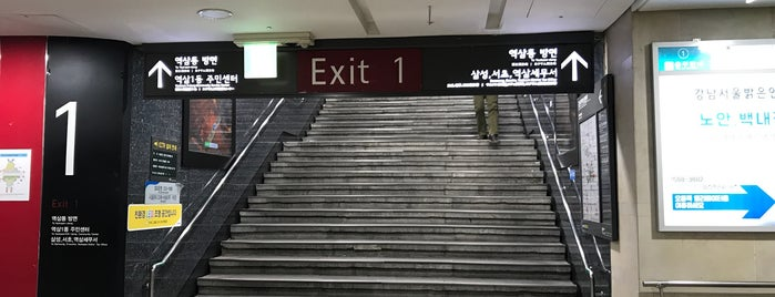 Gangnam Stn. is one of Lieux qui ont plu à Kris.