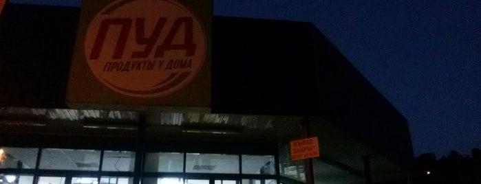 ПУД is one of Tempat yang Disukai Артем.