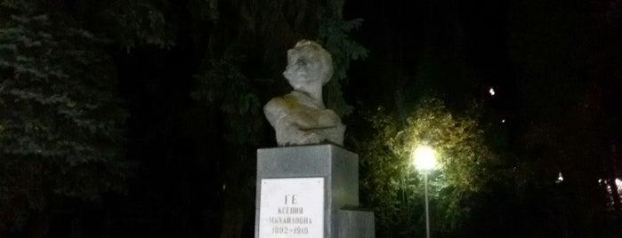 Памятник Ге Ксения Михайловна is one of KMV.
