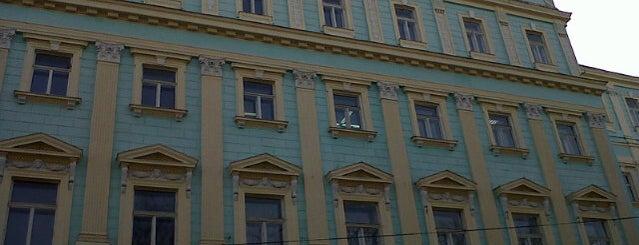 Факультет історії, політології та міжнародних відносин ЧНУ is one of Чернівецький національний університет.
