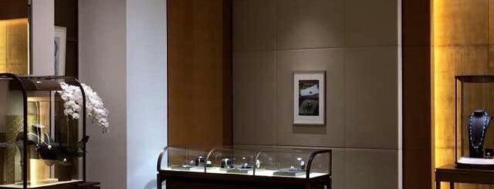 Cartier is one of SMS FRANKFURT Group Travel : понравившиеся места.