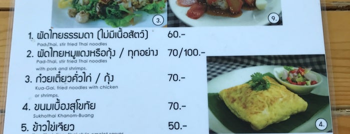 Mae Boonrood Noodles by Wanaree is one of แถวบ้าน.
