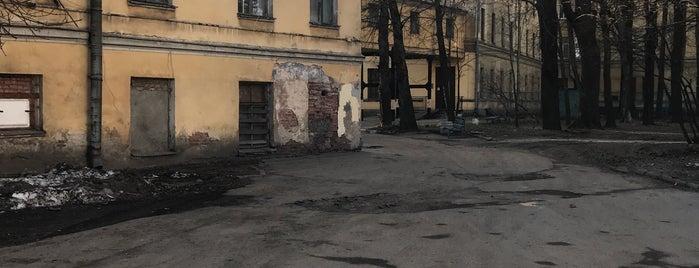 Психиатрическая Больница № 5 is one of Posti che sono piaciuti a Veronique.