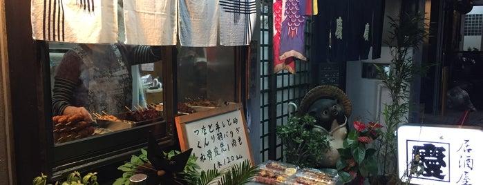 慶 is one of Tokyo Casual Dining.