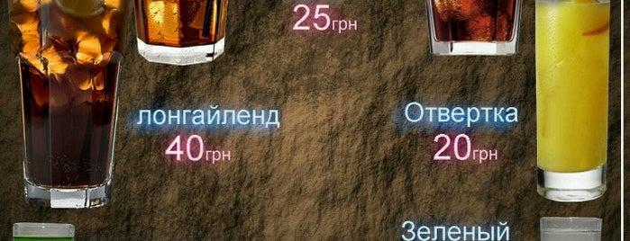 RED is one of Olga: сохраненные места.