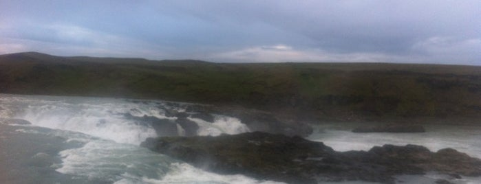 Urriðafoss is one of Part 1 - Attractions in Great Britain.