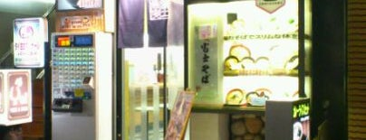 名代 富士そば 新橋駅前店 is one of Shinichi : понравившиеся места.