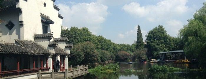 Luxun Park is one of Shanghai.