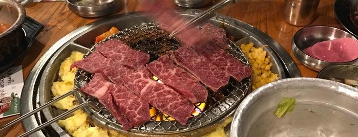 Kang Ho Dong Baek Jeong is one of US Travel Eats.