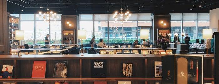 Tsutaya Bookstore is one of Taipei.
