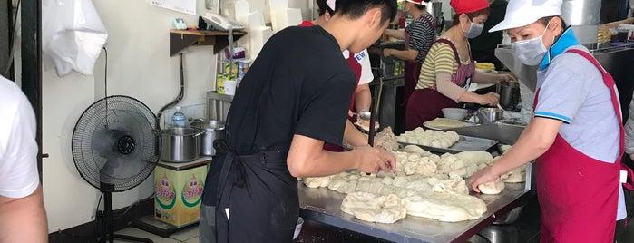 山東豆漿大王 is one of Taiwan!.