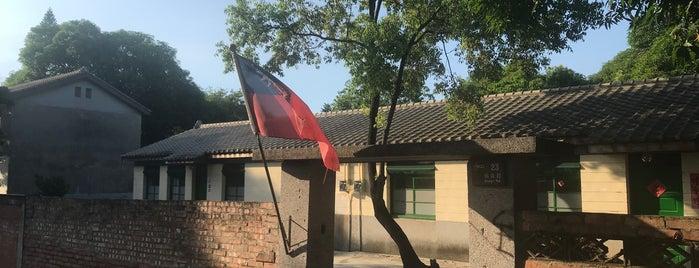 光復新村 is one of Taichung.