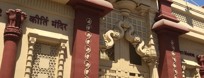Kirti Mandir (Birth place of Mahatma Gandhi) is one of Gespeicherte Orte von Al.