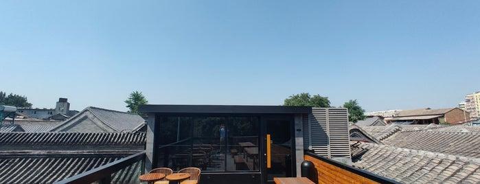 Starbucks is one of Beijing: Rooftops.