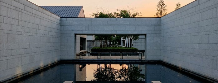 Alila Wuzhen is one of Hotels.