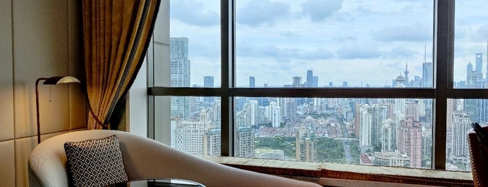 The St. Regis Shanghai Jing'an is one of Hotels.