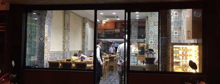 Konyalı Gurme is one of สถานที่ที่ Mustafa ถูกใจ.