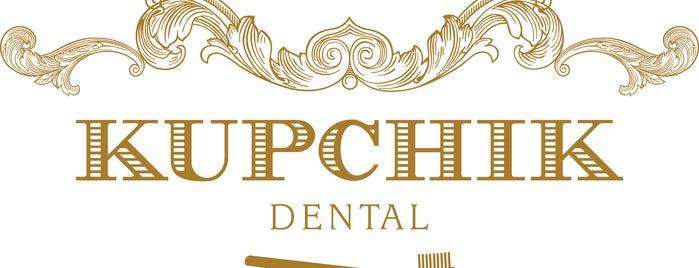 Kupchik Dental is one of Chantilly 님이 좋아한 장소.