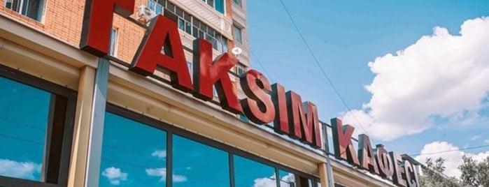Taksim is one of Orte, die Expert Level (Antalya / Astana) gefallen.