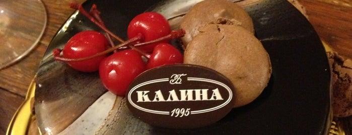 """Кондитерский дом """"Калина"""" is one of Kiev."""