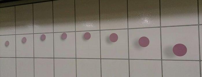 Imazatosuji Line Gamo 4-chome Station is one of 大阪市城東区.