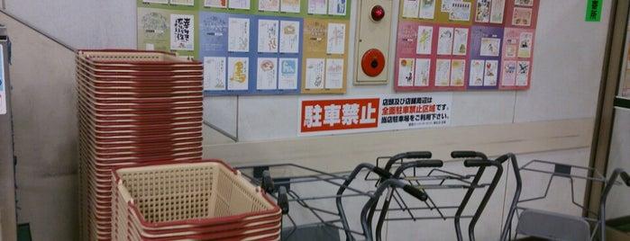 Kansai Super is one of 大阪市城東区.