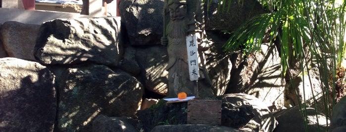 品川寺 is one of Trip / 東海七福神巡り.