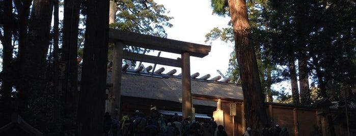 Ise Jingu Naiku Shrine is one of Trip / 伊勢神宮散策.