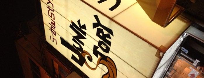 らーめんstyle JUNK STORY is one of Osaka.
