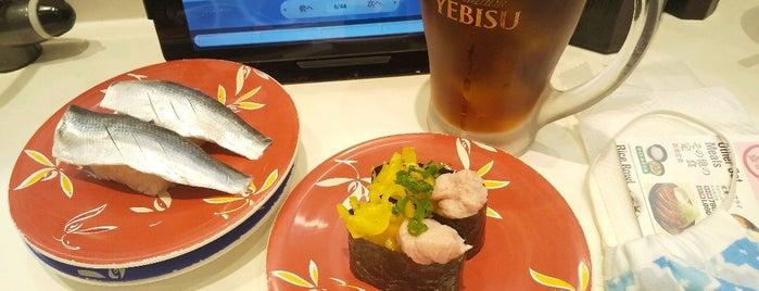 海鮮三崎港 浦和西口店 is one of Lieux qui ont plu à Masahiro.