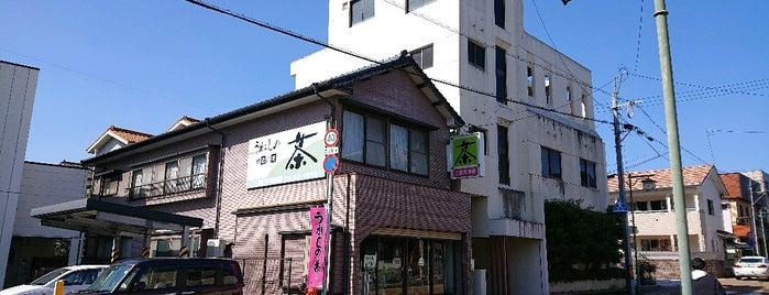 嬉野温泉 is one of 行きたい温泉.