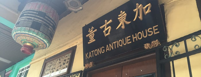 Katong Antique House Peranakan Museum is one of Singapore.