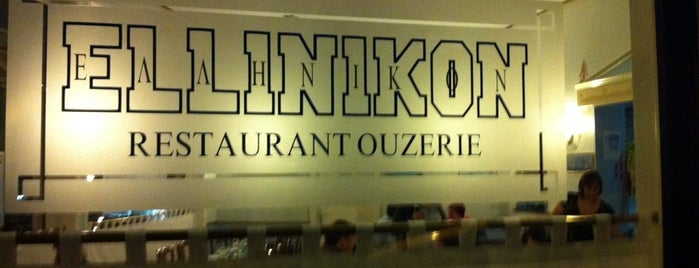 Ellinikon is one of Bruxelles.