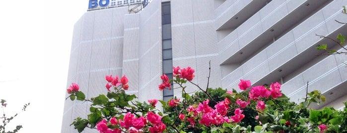 Ryubo Department Store is one of Okinawa.