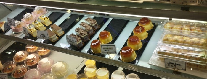 La Couronne Cake Boutique is one of Auckland.