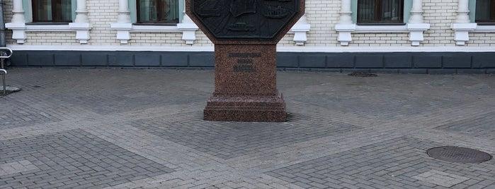 "Памятник ""Вокзалы Москвы"" is one of Tempat yang Disimpan Ksu."