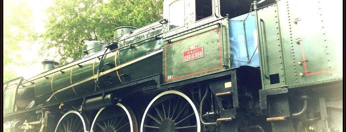 """Exposition """"Il était une fois l'Orient Express"""" is one of Follow the Orient Express — Şark Ekspresi."""